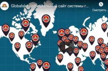 Современное решение при создании казино – система Глобал